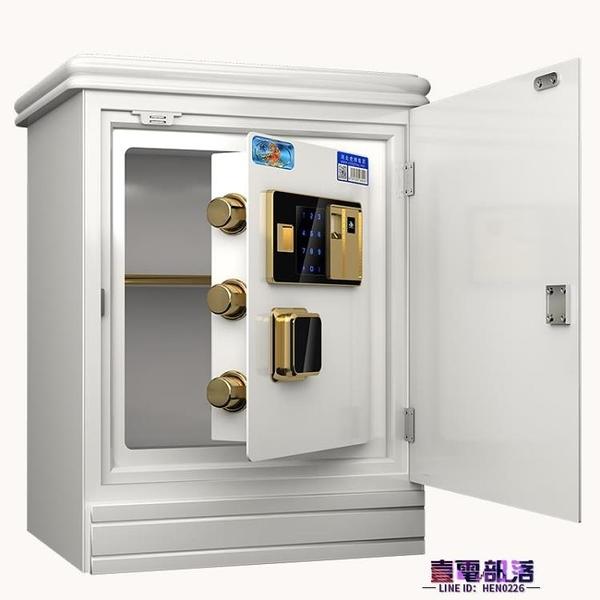 保險箱 虎牌保險櫃家用全能小型隱形床頭密碼指紋保險箱防盜式辦公可入墻 店慶降價