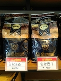 【品皇咖啡】巴西喜拉朵咖啡豆、衣索比亞西達摩咖啡豆 ,450g 磅裝,可代磨粉。