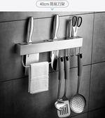 廚房置物架壁掛式廚具收納架免打孔