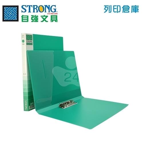 STRONG 自強210(PP)中間強力夾-綠 1本