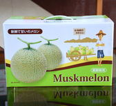 阿露斯洋香瓜-綠肉2顆(1.2~1.5kg x2)