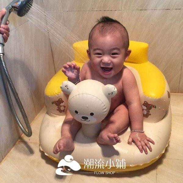 兒嬰兒充氣小沙發學坐椅加寬加厚 潮流小鋪