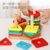 積木 兒童益智拼圖多功能