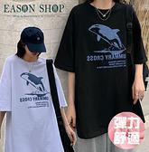 EASON SHOP(GQ2303)實拍純色海洋鯨魚字母印花落肩寬鬆彈力圓領五分半袖短袖素色棉T恤女上衣服內搭黑