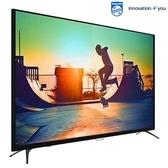 PHILIPS飛利浦 50吋 4K液晶顯示器+視訊盒 液晶電視 螢幕