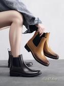 新款雕花切爾西雨鞋女時尚水靴套鞋防水膠鞋防滑短筒雨靴成人水鞋「時尚彩紅屋」