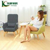 樂晨單人孕婦喂奶椅子靠背哺乳椅日式小戶型休閒椅凳子 IGO