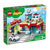 【南紡購物中心】【LEGO 樂高積木】Duplo 得寶系列 - 多功能停車場10948