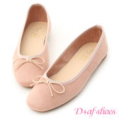 D+AF 芭蕾舞曲.蝴蝶結絨料平底娃娃鞋*粉