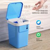 垃圾桶家用大小號帶蓋創意有蓋非腳踏筒