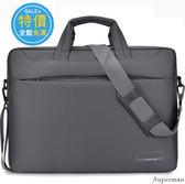 筆電包 - 華碩惠普戴爾蘋果13寸14寸15.6寸單肩手提包 筆記本電腦包【限時折扣好康八折】
