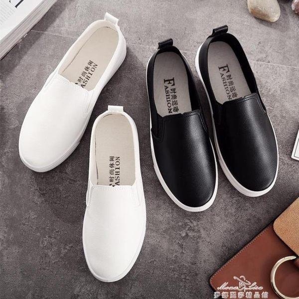 皮面一腳蹬小白鞋女學生平底防滑韓版懶人鞋休閒護士鞋樂福鞋『夢娜麗莎精品館』