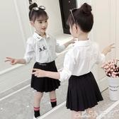 女童襯衫女童白色襯衫洋氣2020春裝薄款長袖上衣中大童裝純棉小女孩襯衣 1件免運
