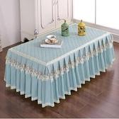 茶幾桌佈客廳長方形佈藝蓋巾電視櫃防塵套茶幾罩餐桌 - 風尚3C