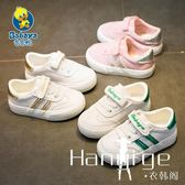 春季新款兒童板鞋韓版男童鞋子休閒小白鞋女童寶寶鞋潮 衣涵閣