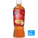 紅茶花伝皇家紅茶470mlx24【愛買】