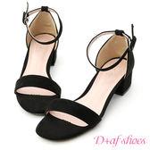 涼鞋 D+AF 夏日定番.一字繫踝方頭低跟涼鞋*黑