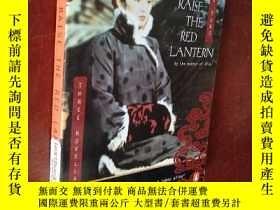 二手書博民逛書店RAISE罕見THE RED LANTERN(升起紅色燈籠),Y