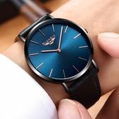 流行男錶 超薄手錶男錶防水運動時尚腕錶石英錶皮質鋼帶手錶 【快速出貨】