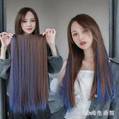 挑染長假髮 片女 一片式無痕隱形直髮髮片女彩色挑染蓬鬆長髮髮片 QX5238  『愛尚生活館』