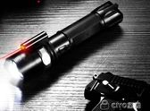 夜騎腳踏車燈車前燈強光可充電手電筒裝備車燈配件 ciyo黛雅
