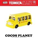 正版 TOMICA 多美小汽車 NO.154 史努比巴士 迪士尼夢幻小車 小汽車 COCOS TO175