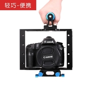 溯途 單反相機手持攝影攝像支架LED燈視頻拍攝支架手提兔籠穩定器 星河光年DF