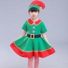 萬聖節兒童服裝男女綠色聖誕精靈服親子演出...