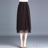 蕾絲裙兩面穿網紗半身裙女春秋長裙冬高腰百褶裙蕾絲打底裙子春季特賣