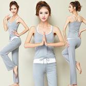 裂尚新款春夏季瑜伽服套裝女瑜珈服顯瘦健身房運動服女三件套【尾牙交換禮物】