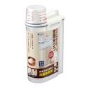 日本 ASVEL 輕巧密封提把式米箱 米壺 米桶 儲米容量2kg
