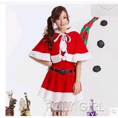 聖誕演出服裝?聖誕節cosplay服飾 聖誕老人聖誕衣服成人女裝 夏季狂歡