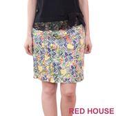 【RED HOUSE-蕾赫斯】滿版田園花朵荷葉邊裙(綠色)  夏季最終折扣 滿599元才出貨
