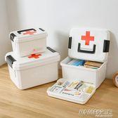 家庭小醫藥用多層兒童藥箱急救藥品收納箱盒家用塑料大薬出診     時尚教主