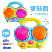 雙鼓面迷你聲光音樂拍拍鼓 不挑色 兒童玩具 聲光玩具 玩具鼓