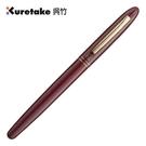 【吳竹】ER187-010 鋼筆型硬筆(紅軸) / 支