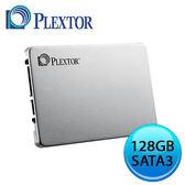 PLEXTOR S3C 128G B 2.5吋 SSD 固態硬碟~台灣製造 台灣品牌~原廠到府收送服務