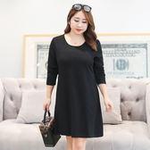 中大尺碼~圓領螺紋打底裙長袖洋裝(XL~4XL)