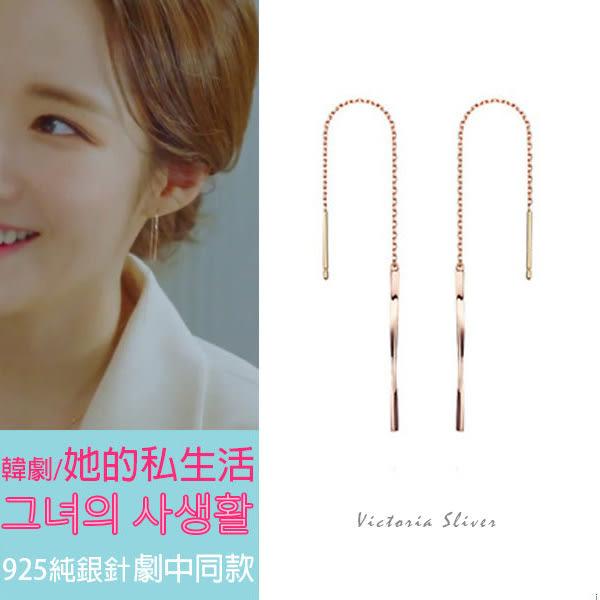 她的私生活  韓劇925純銀針 朴敏英同款鍍14k玫瑰金百搭流線款耳線耳環 190520-