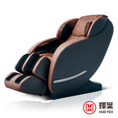 送oral-B電動牙刷 / 輝葉 原力臀感按摩椅HY-5099(紳士咖)