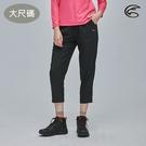 ADISI 女抗UV輕薄吸濕快乾透氣八分褲AP2111101-1 (3XL) 大尺碼 / 吸排快乾 輕薄透氣 防曬 休閒褲