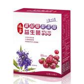 娘家蔓越莓聖潔莓益生菌 【康是美】