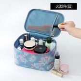 化妝包小號便攜韓國簡約可愛少女心大號大容量收納盒品化妝箱手提 CY 酷男精品館