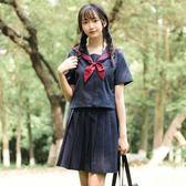 日系制服水手服學生裝學院風套裝