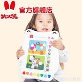 智慧數學邏輯學習機幼兒思維早教學習板兒童益智玩具3-6歲  居家物語