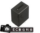 【EC數位】Sony 攝影機 CX150 CX170 CX350 CX370 CX550 XR150 XR350 XR550 SR68 NP-FV100 FV90 FV70 FV50 FP90 電池