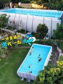 大型泳池大型支架游泳池家用成人大號寶寶嬰兒戲水池家庭免充氣兒童游泳池台北日光igo