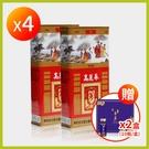 華陀 天官高麗蔘天切片 4盒(150g/盒) 再送 養蔘71味命脈安瓶 2盒(10瓶/盒)