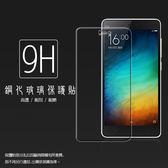 ☆超高規格強化技術 Xiaomi 小米手機 4i  鋼化玻璃保護貼/強化保護貼/9H硬度/高透保護貼
