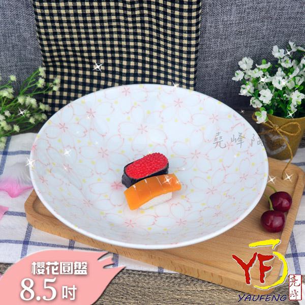 [日本進口]日式大東亞櫻花系列8.5吋圓盤 粉櫻/綠櫻 蛋糕盤 料理盤   下午茶適用   野餐擺盤